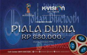 Kvision WC2018